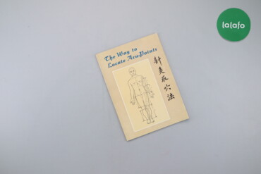 "Книга ""The Way to Locate Acu-Points""    Палітурка: м'яка Мова: англійс"