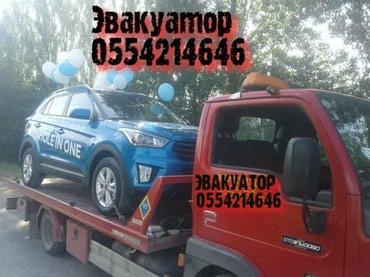 ad-image-50973260