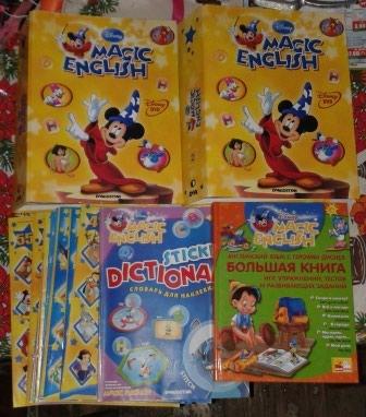 İdman və hobbi - Azərbaycan: Английский для детей. Журналы в папках по 20 шт, последние 15 журналов