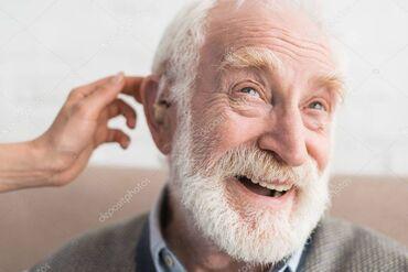 117 объявлений: Самый надежный и недорогой слуховой аппарат.Для людей с любой степенью