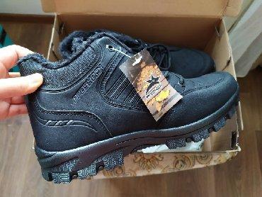 Мужская обувь - Джал: Зимние мужские сапоги или ботинки)) новые с коробкой. (Размер нам не