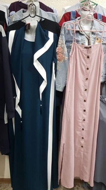 Продаю лямку платье, размер 42-44, 1200