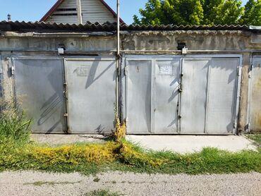 сухой лед бишкек in Кыргызстан | ОСВЕТИТЕЛЬНЫЕ ПРИБОРЫ: 15 кв. м Кирпичный | Смотровая яма, Охрана
