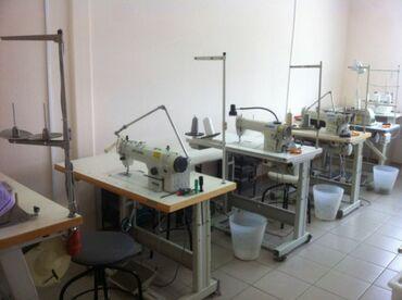 Срочно сниму швейный цех в южных микрорайонах