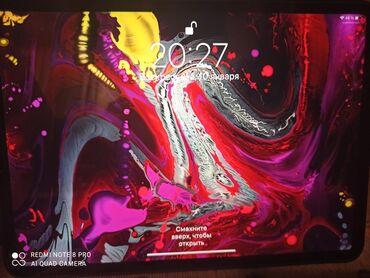 защитное стекло meizu m5 note в Кыргызстан: Ipad Pro 11 2018 64gbВ идеальном состоянииНосил всегда в чехле и в