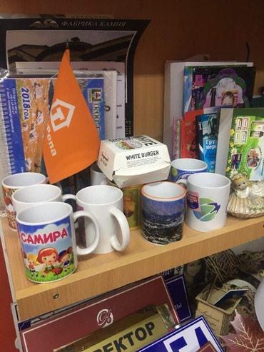 Подарки и сувениры с логотипом или в Бишкек