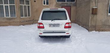 siemens старые модели в Кыргызстан: Toyota 4.7 л. 2003