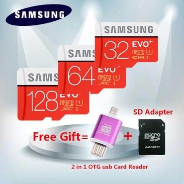 Bakı şəhərində Orjinal 32 gb Samsung Evo plus Yaddaş kartları. Üstündə