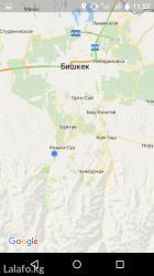 Цистерна 25 кубов - Кыргызстан: Продам 120 соток Для сельского хозяйства от собственника