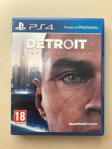 Продаю диск на ps4 Detroit: Become Humanполностью на русскомотличном