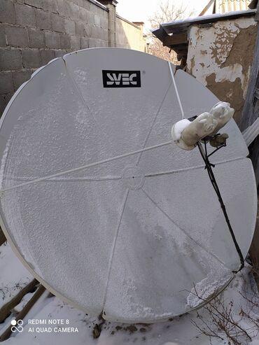 антенны pantech в Кыргызстан: Продаю спутниковую антенну с ресивером и тремя головками в хорошем
