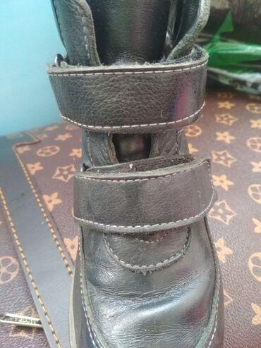 Зимняя обувь для мальчика фирмы Юничел.Состояние отличное полностью