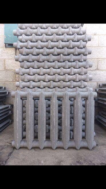 реставрация батарей отопления в Кыргызстан: Скупаем батареи. Чугунные радиаторы. Дорого. По всему региону