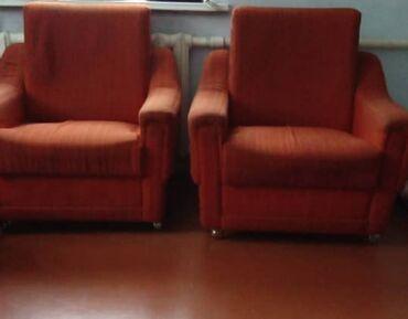 Продаю 2 кресла б/у в хорошем состоянии