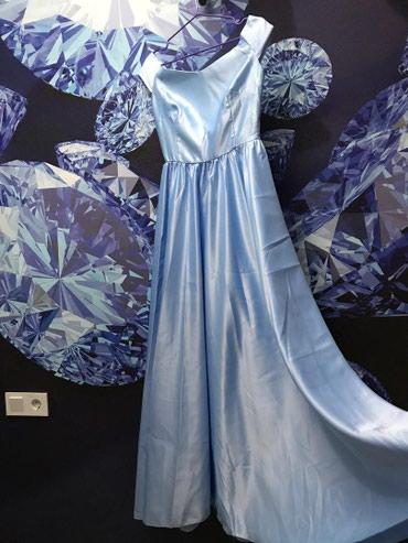 Женская одежда в Тюп: Платье вечернее.Один раз одевали. В отличном состоянии. Размер