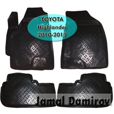 Toyota Highlander 2010-2013 üçün poliuretan ayaqaltılar