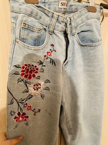 Супер джинсы за 450