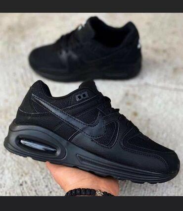 Crne Nike Air Max Dostupni brojevi: 45 Cena 3000 din