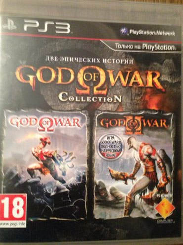 oyun rulu - Azərbaycan: God of War Collection. PlayStation 3 oyunu satılır.  Tamam ile rus dil