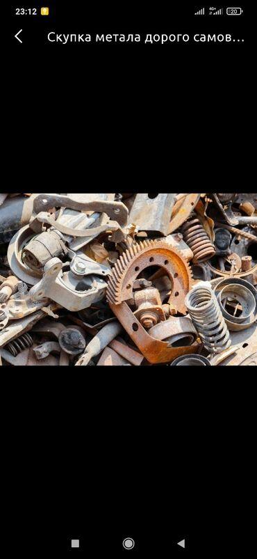 Услуги - Красная Речка: Скупка черного металла самовывоз демонтаж дорого