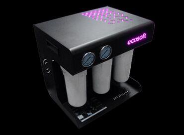 фильтр обратного осмоса в Кыргызстан: Фильтр обратного осмоса Ecosoft Robust 1500, Ecosoft Robust 1000.  Иде
