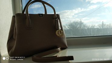 Dior сумка в идеальном состояние почти в Балыкчи