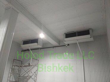 веб модели бишкек в Кыргызстан: Испаритель (воздухоохладитель) фруктово-овощной Sarbuz (Турция)Модель