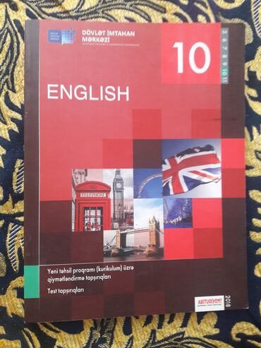 tqdk test toplusu в Азербайджан: Tqdk İngilis dili test toplusu 10-cu sinif
