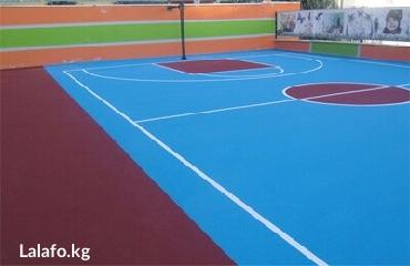 пеноплекс 3 см цена бишкек в Кыргызстан: Спортивное резиновое покрытиерезиновое покрытие для спортивных