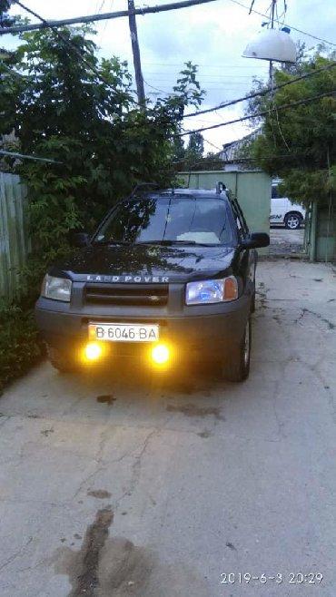 Land Rover - Кыргызстан: Land Rover Freelander 2 л. 1998