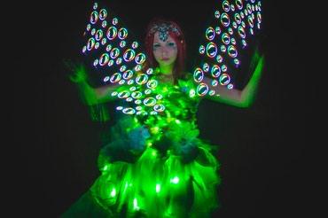 Светодиодное шоу на любое мероприятие в Бишкек