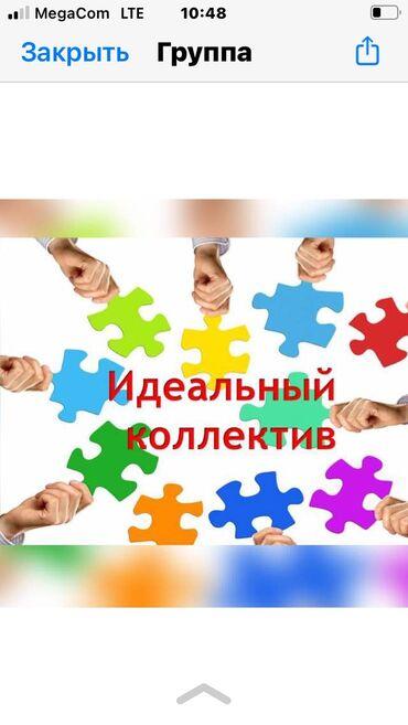 учитель математики в Кыргызстан: Требуется учитель математики в частную школу