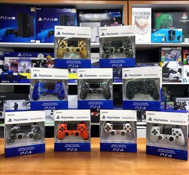 PS4 (Sony Playstation 4) - Azərbaycan: Ps4 pultu dualshock 4 Black  PS4 pultu dualshock 4 titanium blue  PS4