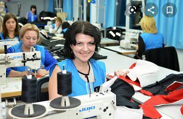 Пошив одежды - Кыргызстан: Требуется заказчик в щвейный цех!!!