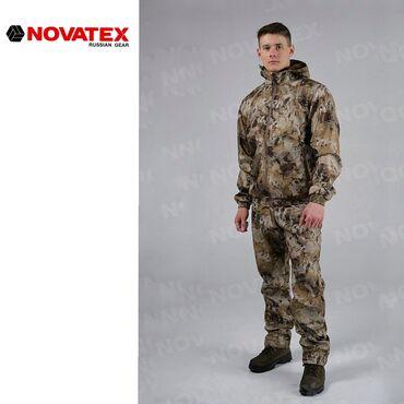 """Костюм для охоты """" Барс"""" от магазина Новатекс.Комплект- куртка и"""