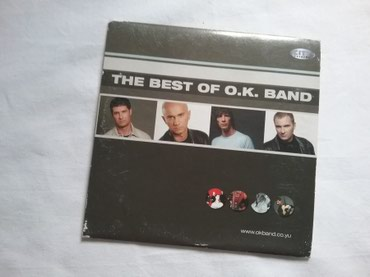 The best of o.k band city records - Belgrade