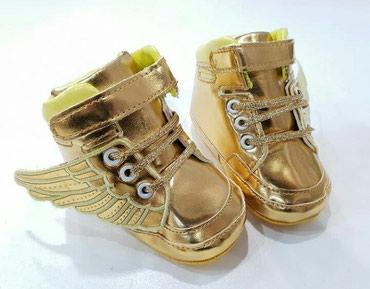 Первая обувь для Вашего малыша. в Бишкек