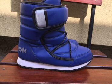 Original rb e - Srbija: Čizme za dečaka, zimske, vodootporne, veličina 35 (23cm), tople