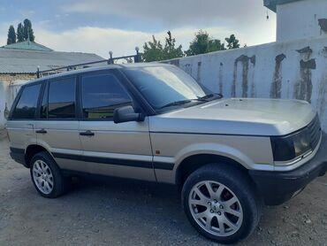 rover 825 в Кыргызстан: Land Rover