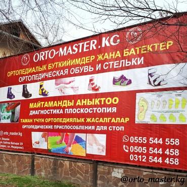 Требуется БУХГАЛТЕР на полный рабочий в Бишкек