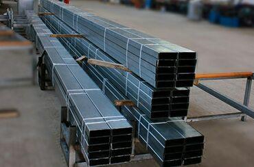 Металлопрокат, швеллеры - Металлопрофиль - Бишкек: Продаю ЛСТК профиль размеры на заказ.Современная, успешно