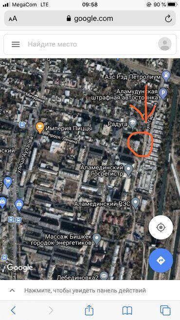 ачекей городок в Кыргызстан: Сдается квартира: 2 комнаты, 55 кв. м, Бишкек