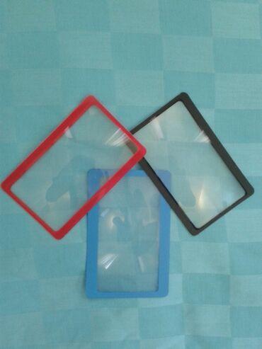 Lupa Kreditna Kartica Plasticna Nova 3x Uvelicava