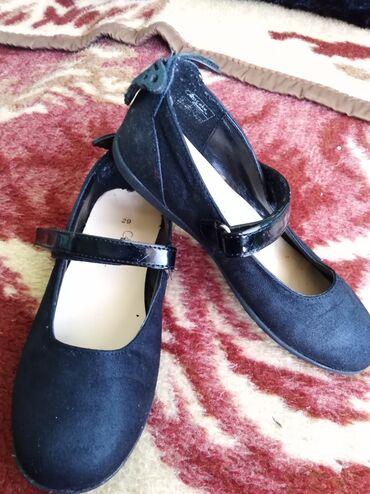 Dečija odeća i obuća - Smederevska Palanka: Cipele za devojcicu nove, br 29