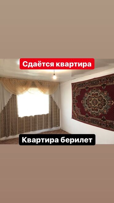 Долгосрочная аренда квартир - Бишкек: Срочно сдаётся квартира!!!Кухня,зал и прихожка.Внутри установлена