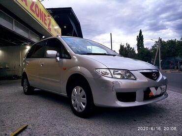 lada priora универсал в Бишкек: Mazda PREMACY 1.8 л. 2001 | 182000 км