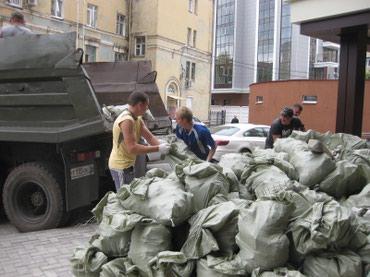 Вынос и вывоз мусор  Спуск с этажей мусор   Зил в Бишкек