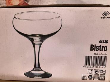 8015 объявлений: Продам новый комплект фужеров. Идеально подойдет для мартини. В набор