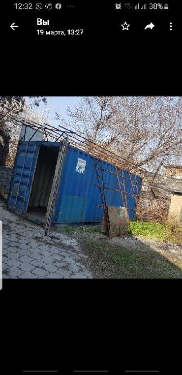 ящики для овощей в Кыргызстан: Контейнер продаю