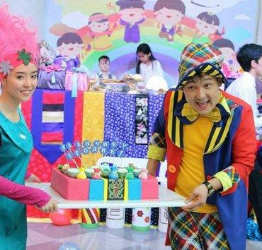 шоу программа для самых важных гостей 👼.  ваши детки не останутся рав в Бишкек